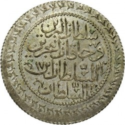 Кованица > 30пара, 1808 - Отоманско Царство  (Text within rope wreath) - obverse