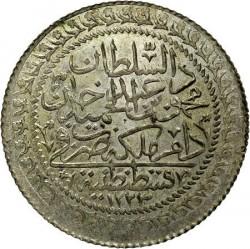 Кованица > 30пара, 1808 - Отоманско Царство  (Text within rope wreath) - reverse