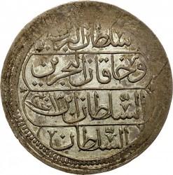 "Кованица > 1курус, 1808 - Отоманско Царство  (Under Tugra sign: ""ϒ"") - reverse"