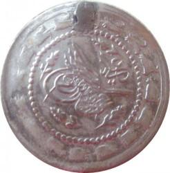 Кованица > 3куруса, 1808 - Отоманско Царство  - obverse