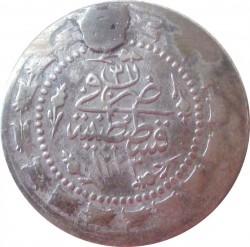 Кованица > 3куруса, 1808 - Отоманско Царство  - reverse