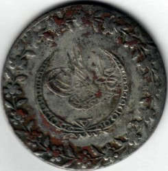 Кованица > 5куруса, 1808 - Отоманско Царство  (Tugra within 3/4 chain wreath /without a point) - obverse
