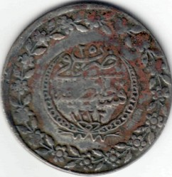Кованица > 5куруса, 1808 - Отоманско Царство  (Tugra within 3/4 chain wreath /without a point) - reverse