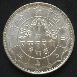 العملة > 1روبية, 1948 - نيبال  (Dots around trident) - reverse