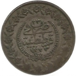 Кованица > 100пара, 1808 - Отоманско Царство  (Tugra within 3/4 chain wreath /without a point) - obverse