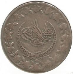 Кованица > 5куруса, 1808 - Отоманско Царство  (Tugra within 3/4 chain wreath /with the point) - obverse