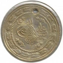 Moneda > 6kurus, 1808 - Imperi Otomà  - obverse