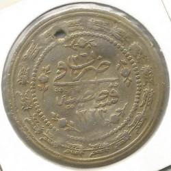Moneda > 6kurus, 1808 - Imperi Otomà  - reverse