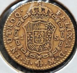 Moneta > 1scudo, 1784-1788 - Spagna  - reverse