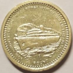 Moneta > 1sterlina, 1994 - Gibilterra  (40° anniversario - Prima visita reale della regina Elisabetta II) - reverse