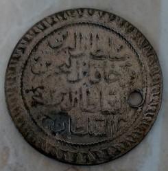 Кованица > 60пара, 1808 - Отоманско Царство  - obverse