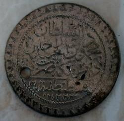 Кованица > 60пара, 1808 - Отоманско Царство  - reverse