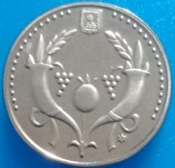 Кованица > 2новашекела, 2007-2010 - Израел  (Hanukkah) - obverse