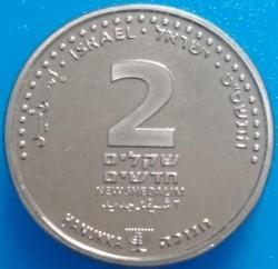 Кованица > 2новашекела, 2007-2010 - Израел  (Hanukkah) - reverse
