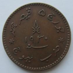 Moneda > 3dokda, 1928-1935 - Kutch  - obverse