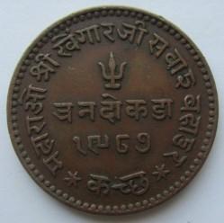 Moneda > 3dokda, 1928-1935 - Kutch  - reverse