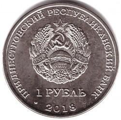 Moneda > 1rublo, 2018 - Transnistria  (Red Book of Transnistria - Eagle-owl) - obverse