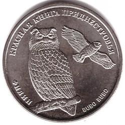 Moneda > 1rublo, 2018 - Transnistria  (Red Book of Transnistria - Eagle-owl) - reverse