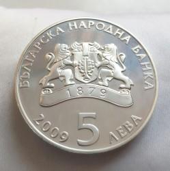 Moneda > 5leva, 2009 - Bulgaria  (Traditional Bulgarian Crafts - Pottery) - obverse