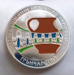Moneda > 5leva, 2009 - Bulgaria  (Traditional Bulgarian Crafts - Pottery) - reverse