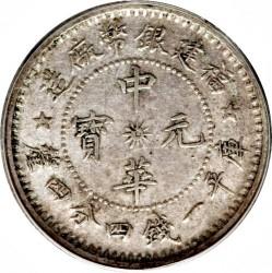 Moneda > 20centavos, 1912 - China - República  - obverse