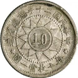 Moneda > 10centavos, 1928-1931 - China - República  - obverse