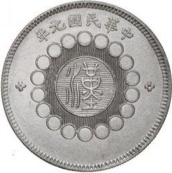 Moneda > 1dólar, 1912 - China - República  - obverse