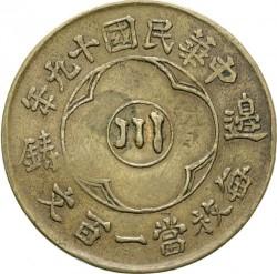 Moneda > 100cash, 1930 - China - República  (Latón / color amarillo /) - obverse