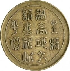 Moneda > 100cash, 1930 - China - República  (Latón / color amarillo /) - reverse
