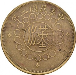 Moneda > 50cash, 1913 - China - República  (Cobre /color marron/) - obverse