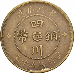Moneda > 50cash, 1913 - China - República  (Cobre /color marron/) - reverse