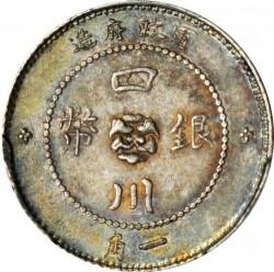 Moneda > 10centavos, 1912 - China - República  - reverse