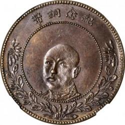 Moneta > 50cash, 1919 - Chiny - Republika  (Miedź /kolor brązowy/) - obverse