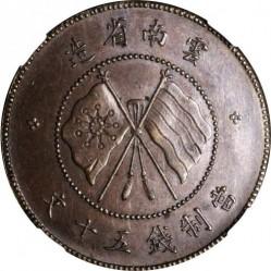 Moneta > 50cash, 1919 - Chiny - Republika  (Miedź /kolor brązowy/) - reverse