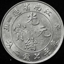 Moneda > 7mace2candareens, 1898-1905 - Xina - Imperi  - obverse