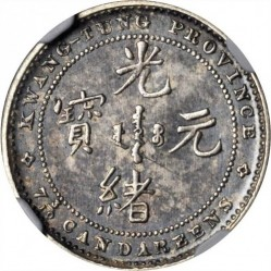 Moneda > 7.2candareens, 1889 - Xina - Imperi  - reverse