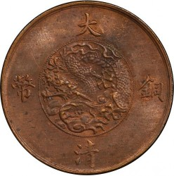 Monēta > 10 cash, 1911 - China - Empire  (Only Chinese text on reverse) - obverse