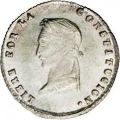 سکه > ½sueldo, 1858-1859 - بولیوی  - reverse