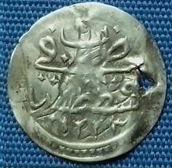 Кованица > 1пара, 1808 - Отоманско Царство  (Smooth ring around Tugra /with flower/) - reverse
