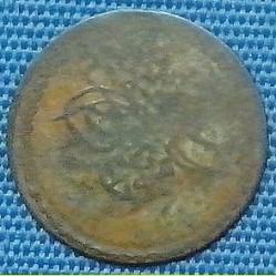 Moneda > 1para, 1808 - Imperi Otomà  (Anells interior i exterior ondulats) - obverse