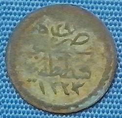 Moneda > 1para, 1808 - Imperi Otomà  (Anells interior i exterior ondulats) - reverse
