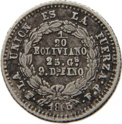Монета > 1/20боливиано, 1864-1865 - Боливия  - reverse