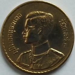 Монета > 10сатанги, 1950 - Тайланд  (Алуминий-Бронз /жълт цвят/) - obverse