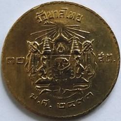 Монета > 10сатанги, 1950 - Тайланд  (Алуминий-Бронз /жълт цвят/) - reverse
