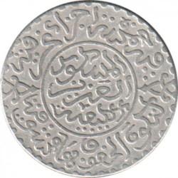 Монета > ¼риала, 1902-1903 - Марокко  - obverse