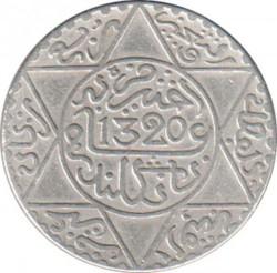 Монета > ¼риала, 1902-1903 - Марокко  - reverse