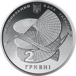 Монета > 2гривні, 2019 - Україна  (100 років з дня народження Олексія Погорєлова) - obverse
