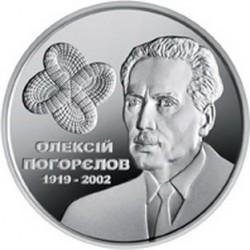 Монета > 2гривні, 2019 - Україна  (100 років з дня народження Олексія Погорєлова) - reverse