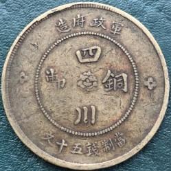 Moneda > 50cash, 1912 - China - República  (Latón / color amarillo /) - reverse
