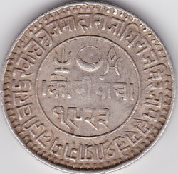 Moeda > 5Kori, 1865-1875 - Kutch  - reverse